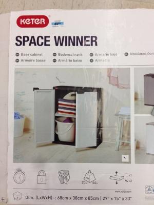 SpaceWinner.jpg